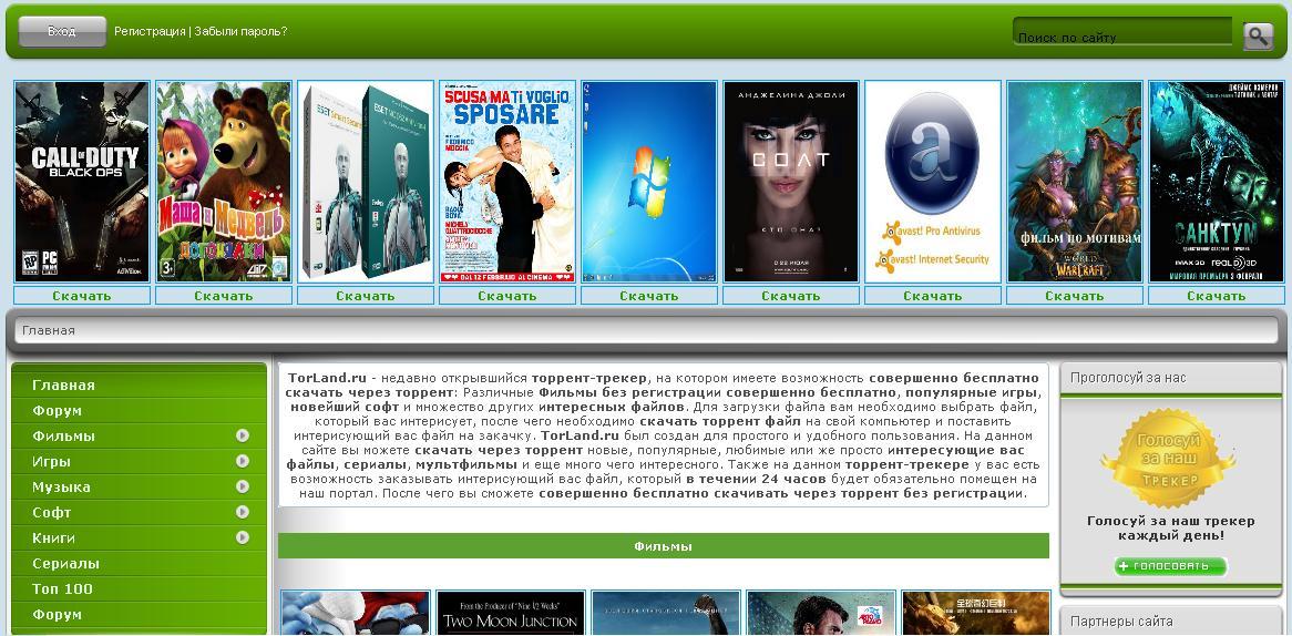 populyarnie-film-torrent